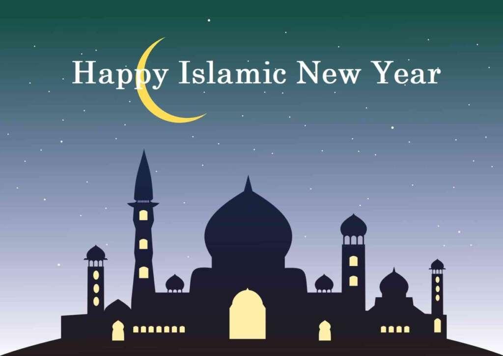Why do Muslims celebrate the Islamic New Year » RNN